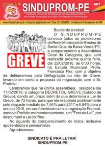 CARTAZ GREVE FEVEREIRO 2018