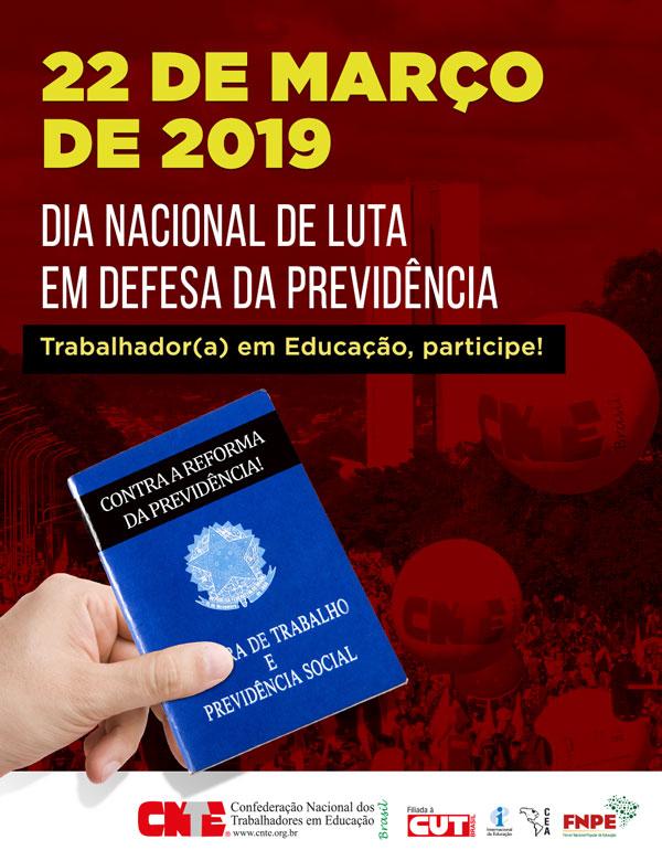 cnte dia nacional em defesa da previdencia facebook post