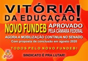 CARTAZ APROVACAO NOVO FUNDEB - JULHO 2020