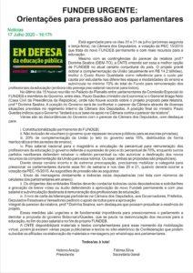 CARTAZ MOBILIZACAO FUNDEB - CNTE